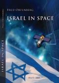 Israel in Space